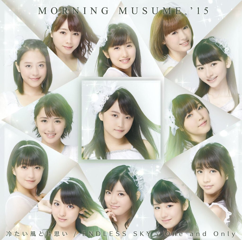 Morning Musume 60th single tops Oricon Charts