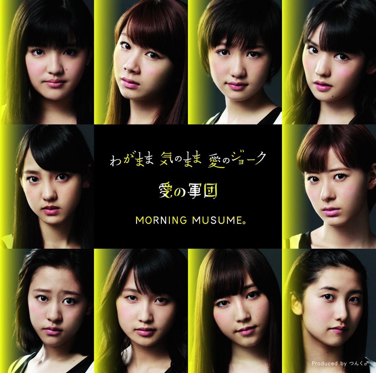 Wagamama Ki No Mama Ai No Joke By Morning Musume