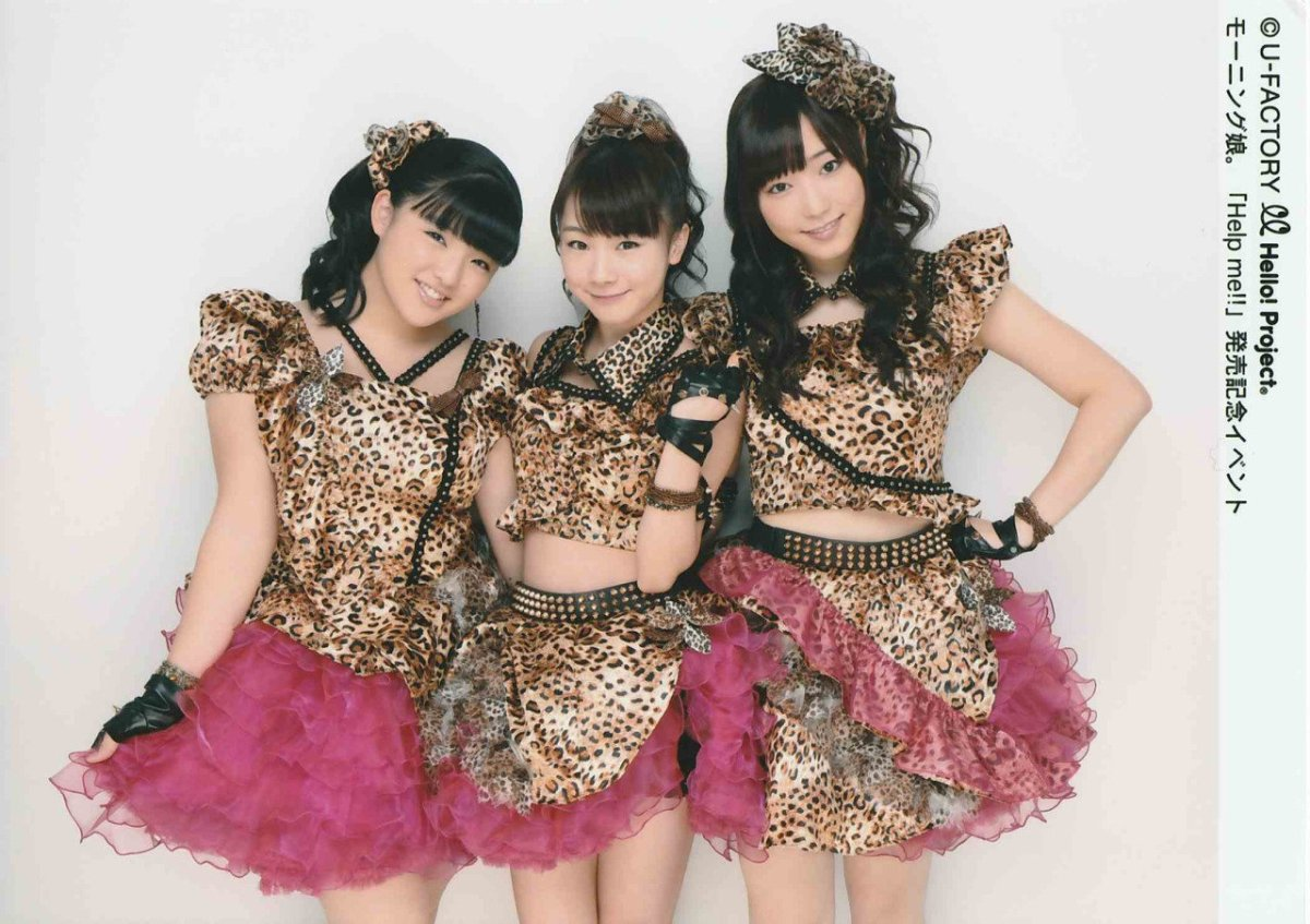 morning musume members pic