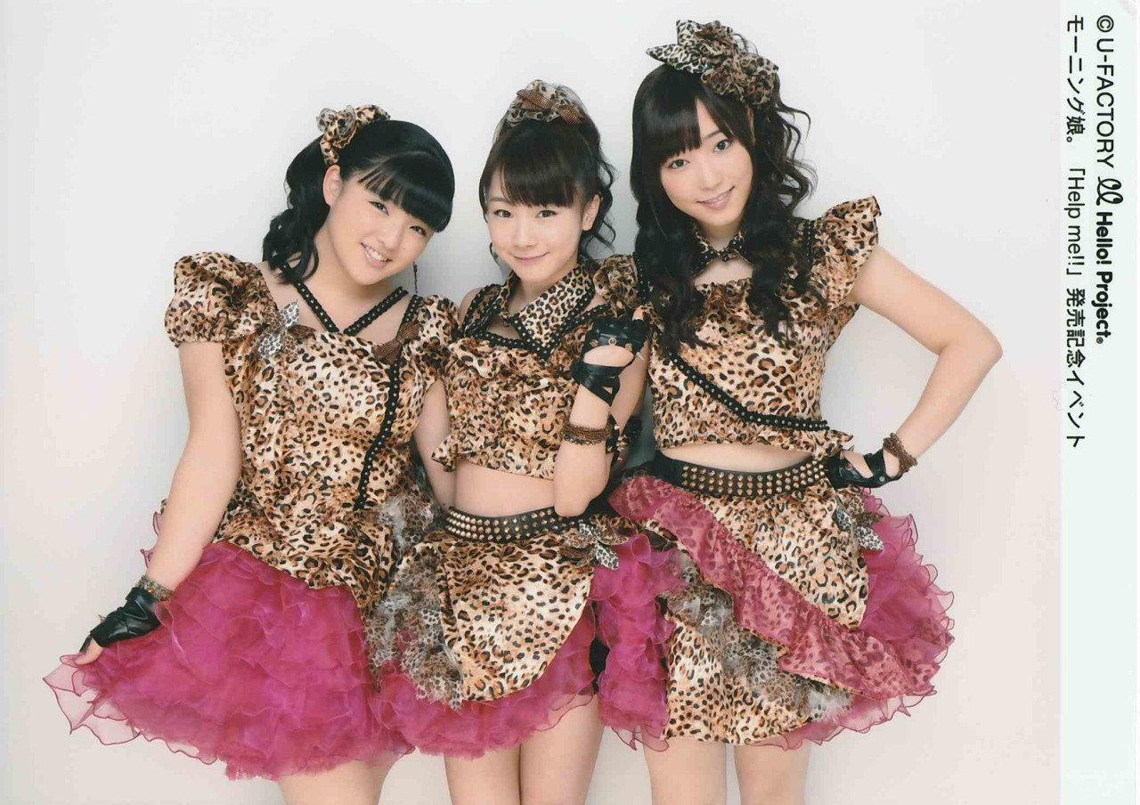 morning musume members pic