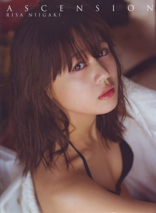 risa-niigaki-ascension-photo-book-front-cover