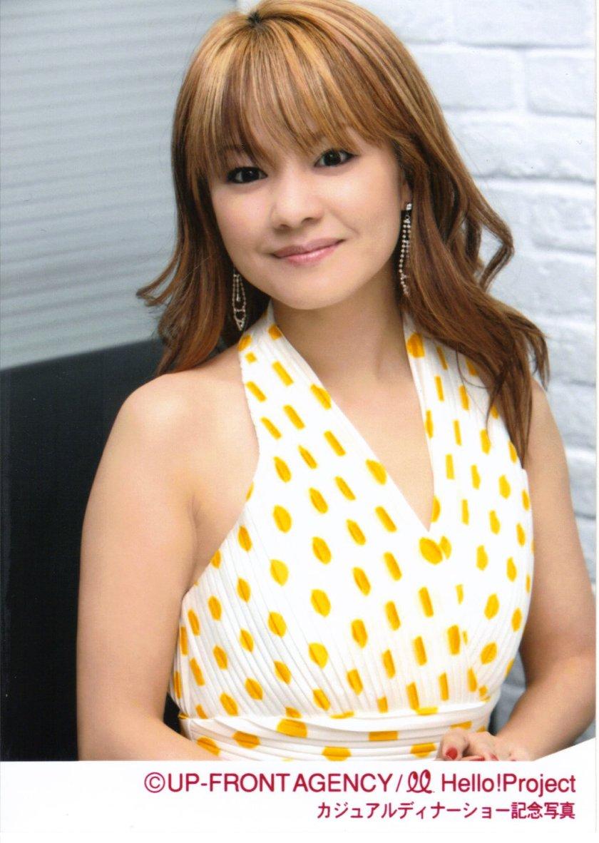 yuko nakazawa morning musume
