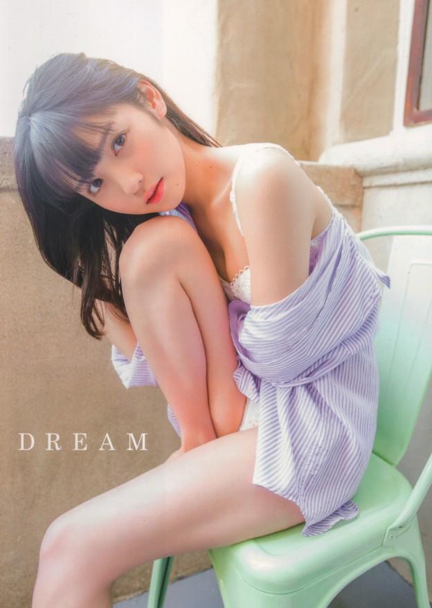 sayumi michishige dream photo book cover photo